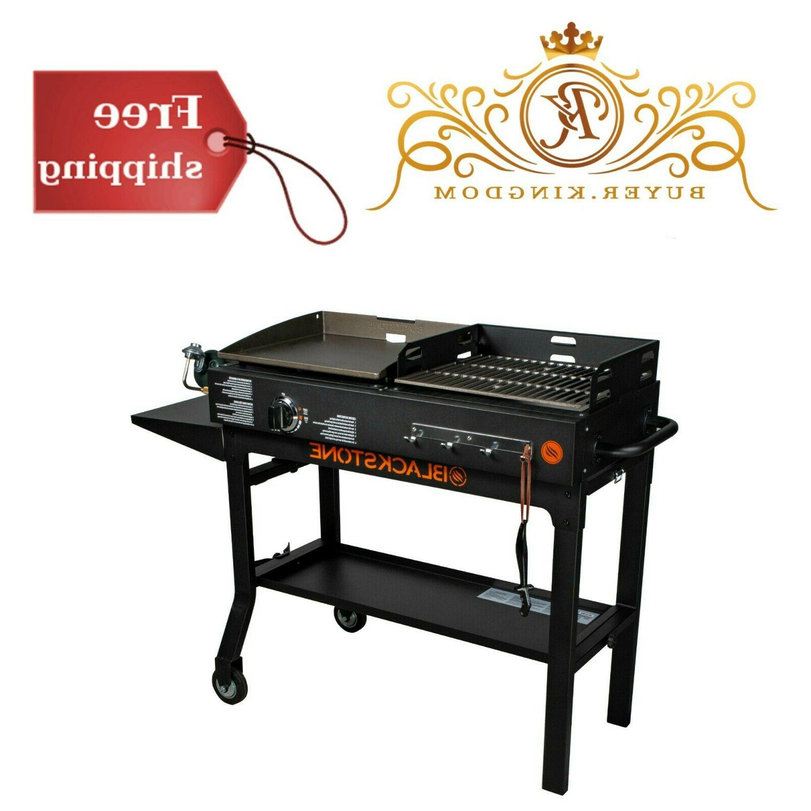 Griddle And Charcoal Grill Combo With Charcoal Grate Hook Pr